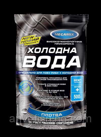Прикормка Megamix - Холодная вода - Плотва - 500 грамм