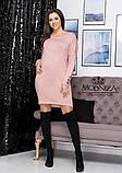 """Трикотажное женское платье свободного кроя оверсайз """"Grand"""" I Батал, фото 9"""