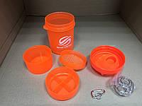 Бутылка - шейкер Smart Shake для спортивных коктейлей с поилкой 400 мл. Оранжевый