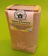 Каша спельтова/ полб'яна1 кг