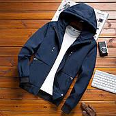 Мужские демисезонные куртки, бомберы, ветровки