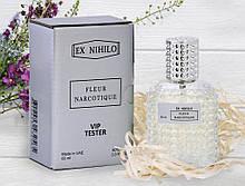 Туалетная вода миниатюра Tester VIP Ex Nihilo Fleur Narcotique  60 мл