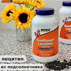 Соняшниковий Лецитин Sunflower Lecithin, 1200 мг, 200 капсул, офіційний сайт
