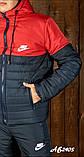 Зимовий спортивний костюм чоловічий (Куртка і штани Розмір 46 48 50 52 54 В наявності 4 кольори, фото 3