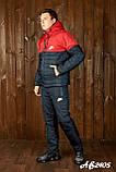 Зимовий спортивний костюм чоловічий (Куртка і штани Розмір 46 48 50 52 54 В наявності 4 кольори, фото 9