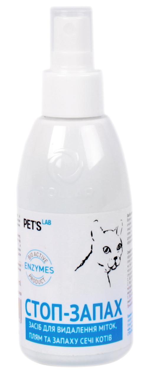Спрей для видалення міток, плям і запаху сечі кішки Стоп-Запах Pet'a Lab s 150 мл
