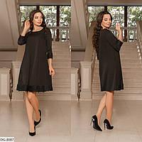 Свободное платье трапеция с кружевом и шовными карманами, №177, чёрное, 42-46 р.