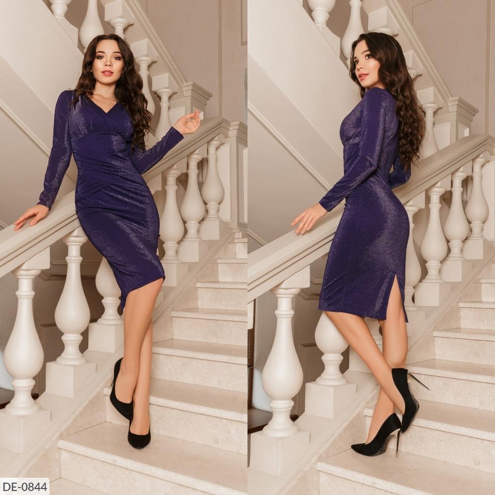 Приталену сукню, верх на запах, №184, індиго, 42-46 р.