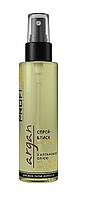 Спрей-блеск для волос Profi Style Argan 100мл