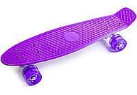 Пенни борд Penny board Violet 945855758, КОД: 1280258