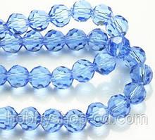 Бусины хрустальные шар 6 мм голубые (72 шт) кр. огранка