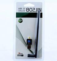 Скоростной USB Wi-Fi Адаптер 600Mbs 1000Mbs WF 802.11IN Антенна + Диск