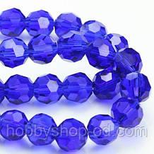 Бусины хрустальные шар 6 мм синий (72 шт) кр. огранка