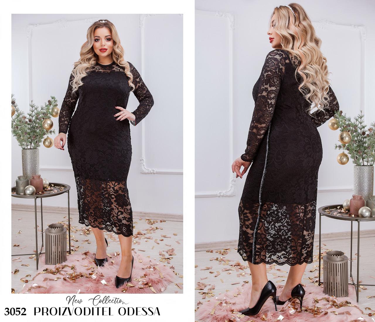 Платье гипюровое чёрное миди украшено велюром 50-52,54-56,58-60