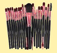 Кисти для макияжа 20 шт Pink gabkrp120ZvCX27664, КОД: 916352