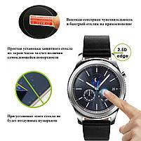 Закаленное защитное стекло VSKEY для круглых часов, диаметр - 40 мм., фото 3