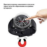 Закаленное защитное стекло VSKEY для круглых часов, диаметр - 40 мм., фото 6