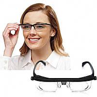 🔝 Очки с регулировкой диоптрий линз Dial Vision, универсальные очки для зрения с доставкой   🎁%🚚