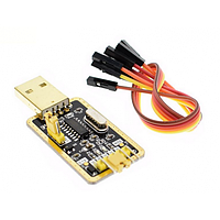 Преобразователь интерфейсов USB - TTL UART (CH340G) + 4 перемычки