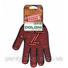 Перчатки рабочие DOLONI 10319 (большой размер)
