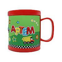 Детская кружка BeHappy 3D с именем Артем 300 мл Красный ДК028, КОД: 1346238