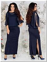 Оригинальное длинное платье с шифоном и люрексом 48 50 52 54