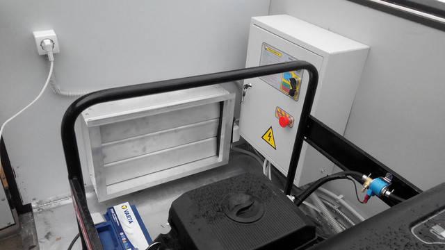 Автоматические жалюзи с электроприводом и блок АВР