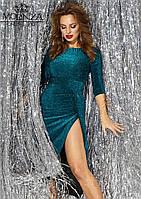 """Вечернее женское платье с разрезом """"Medea"""" трикотаж """"люрекс"""""""