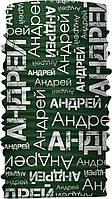 Бандана-трансформер Бафф Андрей BT126 4, КОД: 947393