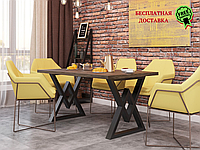 """Обеденный стол """"Астон 120х75х75"""" ТМ Металл-Дизайн, фото 1"""