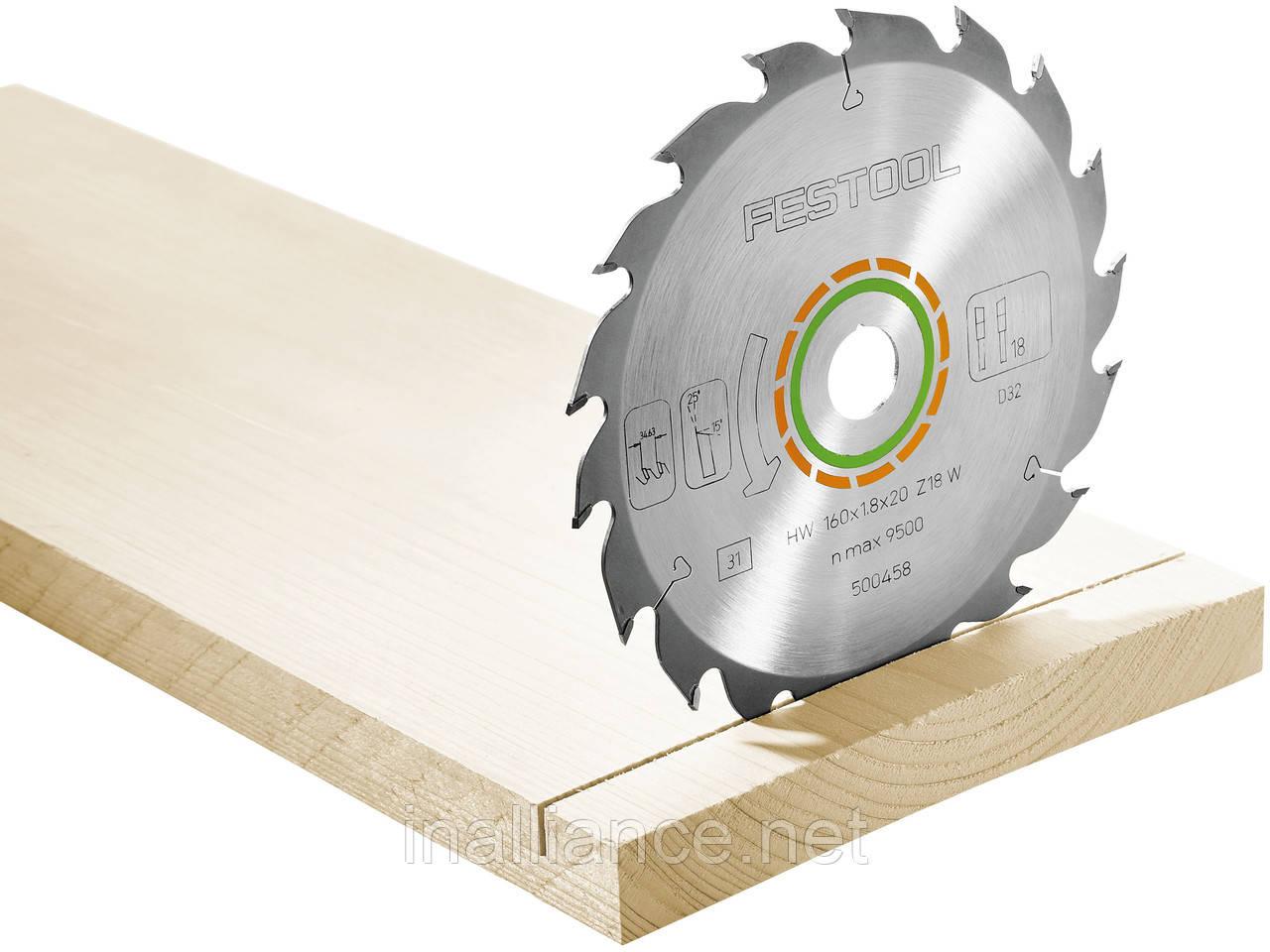 Стандартный пильный диск 160x20х1,8 W18 Festool 500458