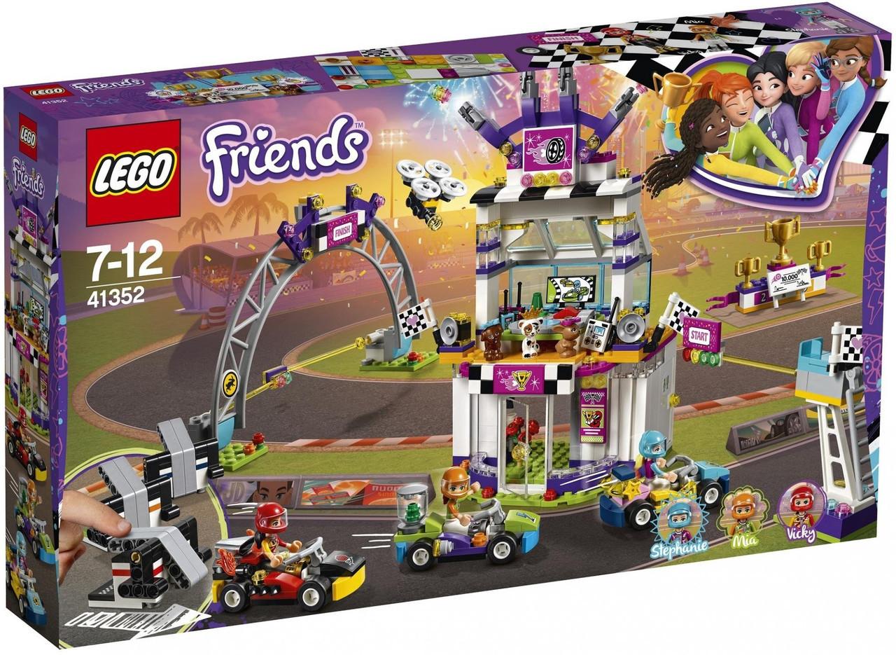 Купить LEGO 41352 Лего Friends Велика гонка Большая гонка 41352 Лего Данія