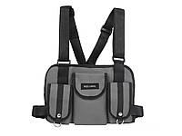 Нагрудная сумка Hgul Bag мужская Серый