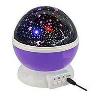 Ночник-светильник звездного неба Star Master шар Фиолетовый 714268671А, КОД: 1124360