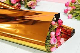 Металлизированная пленка для цветов 60см/0,3кг - Золото