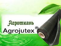 Агроткань  AGROJUTEX 100 черная 4,20х100м