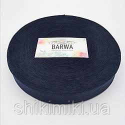 Трикотажная пряжа Barwa в роликах, цвет Сапфир