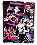Monster High Она живая Спектра Вондергейст It's Alive Spectra Vondergeist Doll, фото 2