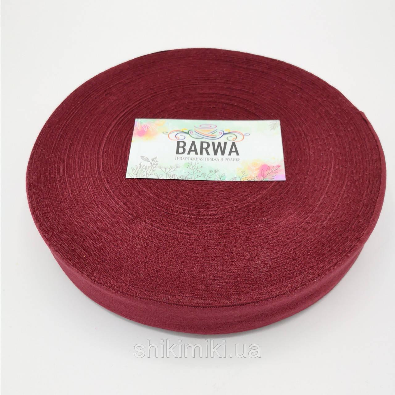 Трикотажная пряжа Barwa в роликах, цвет Спелая вишня