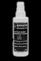 Корректор эпоксидных смол для быстрого избавления от пузырей воздуха 150 мл Бесцветный epoxykorPL, КОД: 1236456