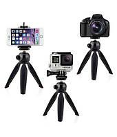 Штатив тренога для смартфона и камеры YUNGTUNG YT-228, штатив для селфи, тренога телефона,