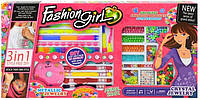 Детский набор для плетения 8816