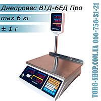 Торговые весы Днепровес ВТД-6ЕД Про