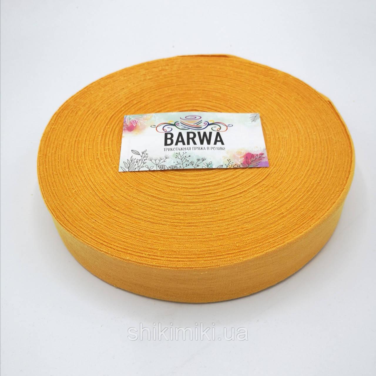 Трикотажная пряжа Barwa в роликах, цвет Абрикос