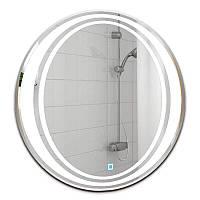 Зеркало круглое с LED подсветкой SmartWorld Sana 60x60x3 см 1034-d2-60x60, КОД: 1061100
