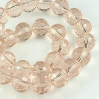 Бусины хрустальные шар 6 мм персиковые (72 шт) мелк. огранка