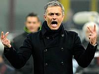Моуринью: «Бога боюсь, а в футболе не боюсь никого»