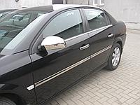 Накладки на зеркала OPEL VECTRA C (2002-2008)