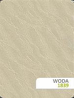 Ткань для рулонных штор WODA 1839