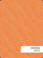 Ткань для рулонных штор WODA 1844